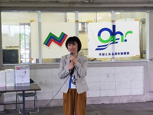 清水後援会野遊会 の中川郁子(ゆうこ)写真