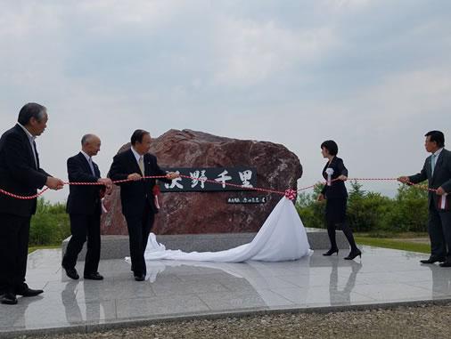 美蔓地区国営かんがい排水事業完工記念式典 の中川郁子(ゆうこ)写真