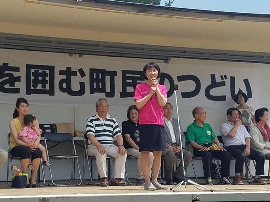 小野町長を囲む町民のつどい(音更町)の中川郁子(ゆうこ)写真