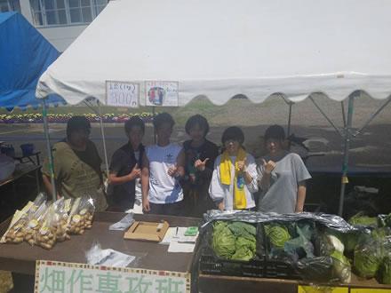 士幌高校学園祭の中川郁子(ゆうこ)写真