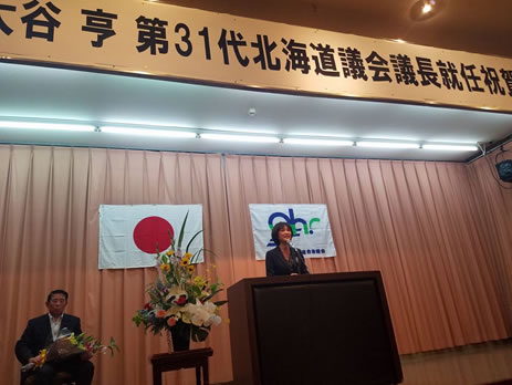 大谷亨北海道議会議長就任を祝う会の中川郁子(ゆうこ)写真