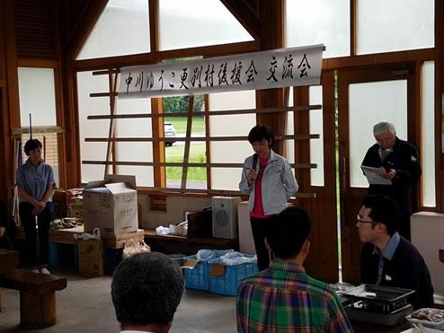 更別後援会野遊会の中川郁子(ゆうこ)写真