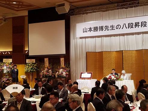 山本勝博先生の柔道八段昇段を祝う会の中川郁子(ゆうこ)写真