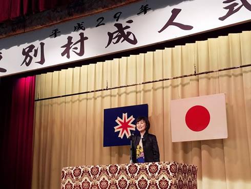 更別、上士幌の成人式へ参加の中川郁子(ゆうこ)写真