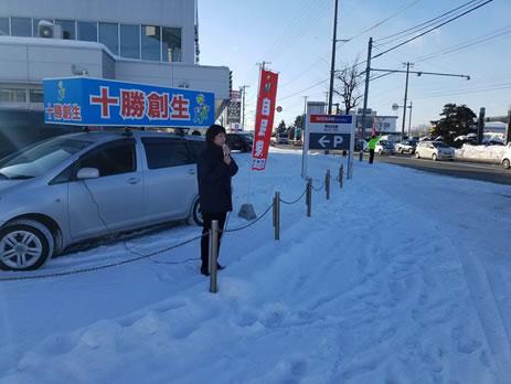 帯広市で街頭演説の中川郁子(ゆうこ)写真