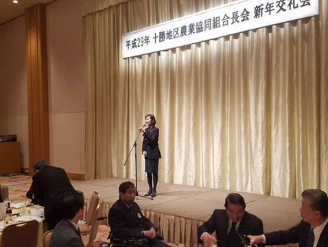 十勝地区農業協同組合長会 新年交礼会の中川郁子(ゆうこ)写真