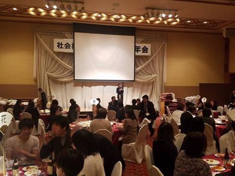 社会医療法人博愛会新年会の中川郁子(ゆうこ)写真