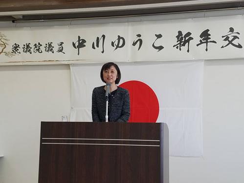 中川ゆうこ上士幌後援会の新年交礼会の開催の中川郁子(ゆうこ)写真