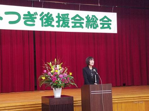 上士幌・竹中町長新年交礼会の中川郁子(ゆうこ)写真