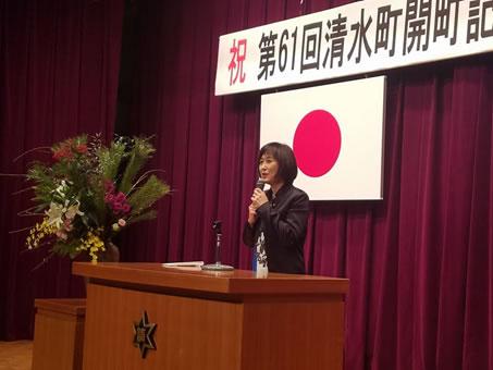 清水町の新年交礼会へ参加の中川郁子(ゆうこ)写真