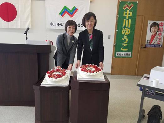更別後援会新年交礼会の中川郁子(ゆうこ)写真