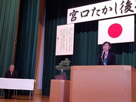 豊頃・宮口町長の新年交礼会の中川郁子(ゆうこ)写真