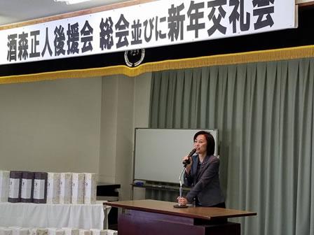 大樹・酒森町長の新年交礼会の中川郁子(ゆうこ)写真