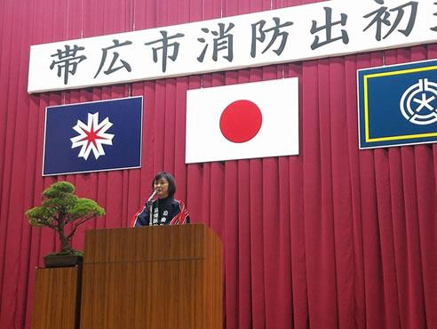 帯広市消防出初め式の中川郁子(ゆうこ)写真