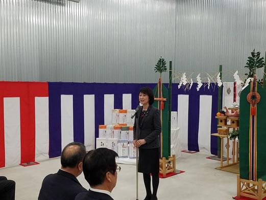 広尾漁協製氷貯水施設竣工式へ参加の中川郁子(ゆうこ)写真