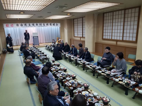 自民党本別支部総会懇親会の中川郁子(ゆうこ)写真