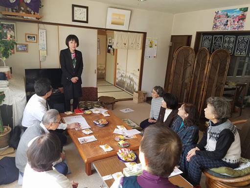 音更町内ミニ集会の中川郁子(ゆうこ)写真