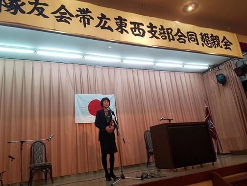 隊友会帯広東西支部合同懇親会の中川郁子(ゆうこ)写真
