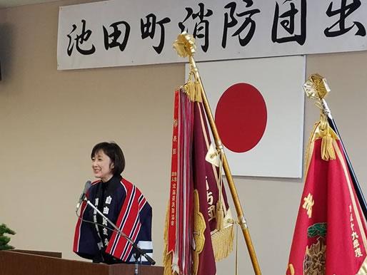 池田町消防団出初式に参加の中川郁子(ゆうこ)写真