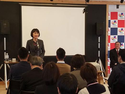 十勝さらべつ熱中小学校開校式の中川郁子(ゆうこ)写真