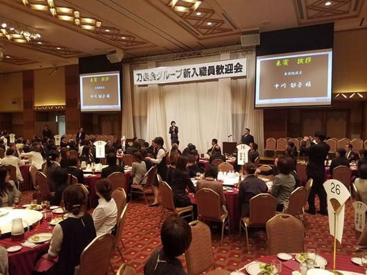 刀圭会グループ新入職員歓迎会の中川郁子(ゆうこ)写真