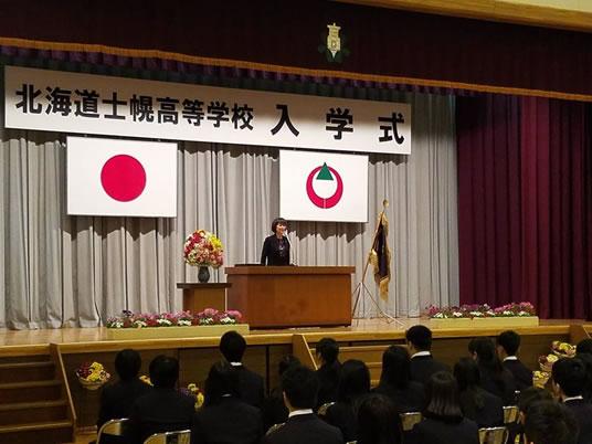 士幌高校入学式の中川郁子(ゆうこ)写真