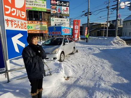 音更町で新年の街頭演説の中川郁子(ゆうこ)写真