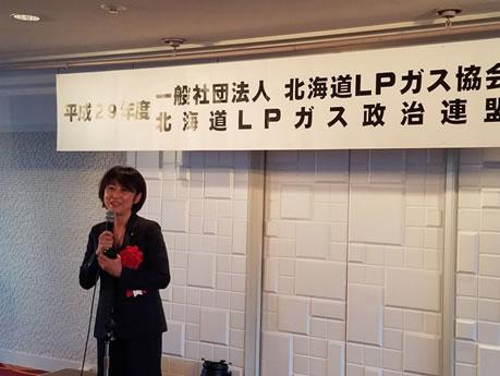 北海道LPガス政治連盟平成29年度定時総会・政経セミナーの中川郁子(ゆうこ)写真