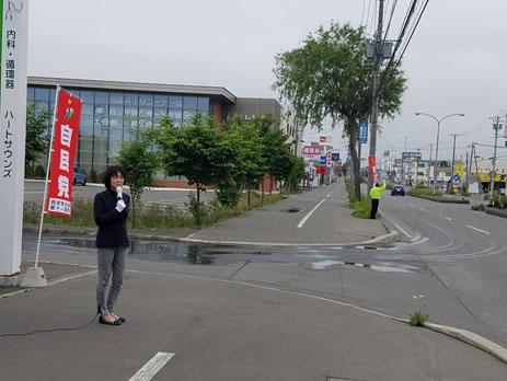 帯広市内街頭の中川郁子(ゆうこ)写真