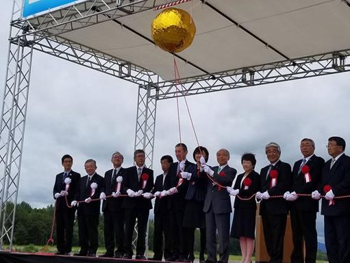 堤防決壊箇所復旧工事竣工式典の中川郁子(ゆうこ)写真