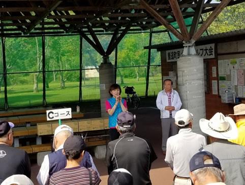 鹿追町町民パークゴルフ大会の中川郁子(ゆうこ)写真