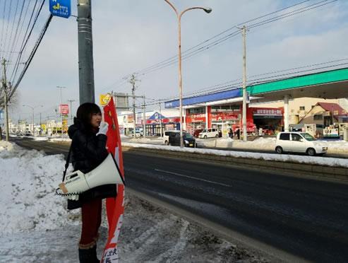 街頭の挨拶の中川郁子(ゆうこ)写真