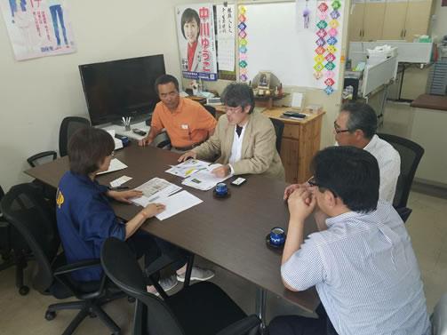 清水町のアライグマ被害状況の中川郁子(ゆうこ)写真