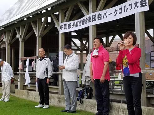 中川ゆうこ帯広連合後援会パークゴルフ大会の中川郁子(ゆうこ)写真