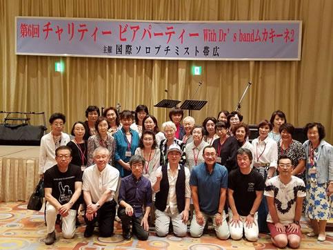 国際ソロプチミスト帯広ビアパーティの中川郁子(ゆうこ)写真