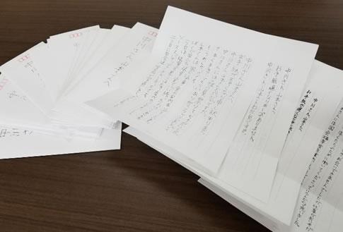 十勝の小学生からのお手紙の中川郁子(ゆうこ)写真