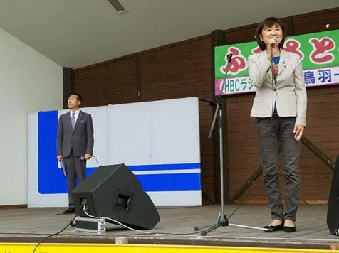 浦幌みのり祭りの中川郁子(ゆうこ)写真