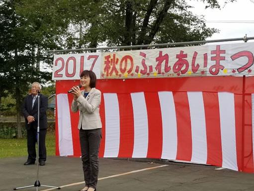 ポロシリ福祉会の秋祭りの中川郁子(ゆうこ)写真