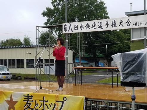 鹿追町第8回水鉄砲選手権大会の中川郁子(ゆうこ)写真