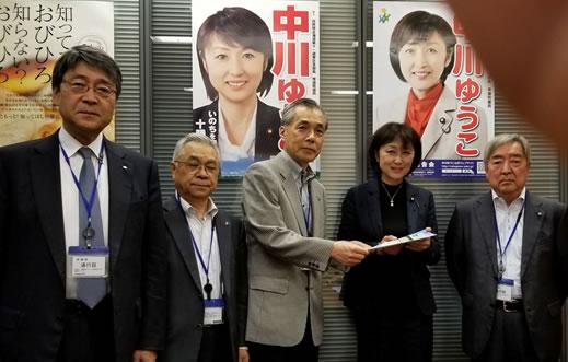 税理士会の先生方より激励の中川郁子(ゆうこ)写真