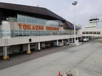 十勝帯広空港!帰って来ました。の中川郁子(ゆうこ)写真
