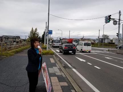 すずらん大橋で街頭ご挨拶の中川郁子(ゆうこ)写真