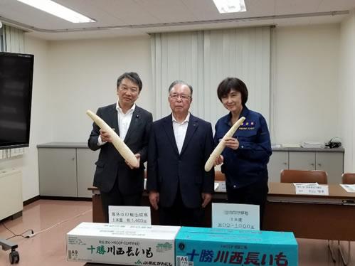 士幌での長芋掘りの中川郁子(ゆうこ)写真