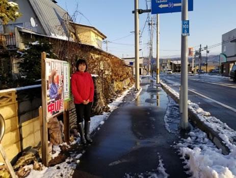 陸別町訪問の中川郁子(ゆうこ)写真