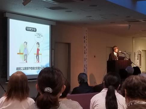 帯広市内。 健康講座「骨粗鬆症」の中川郁子(ゆうこ)写真