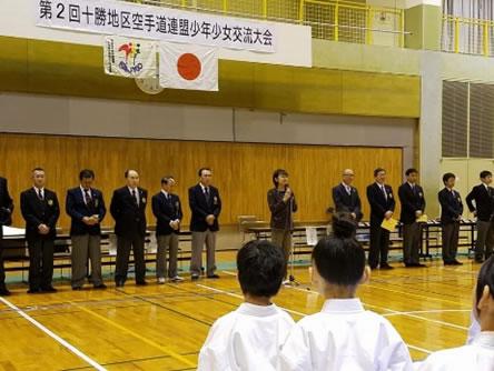十勝空手道連盟少年少女交流大会の中川郁子(ゆうこ)写真
