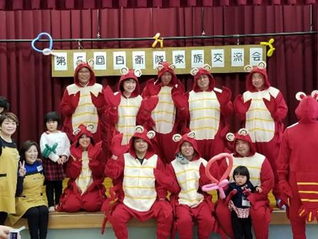 自衛隊家族交流会の中川郁子(ゆうこ)写真