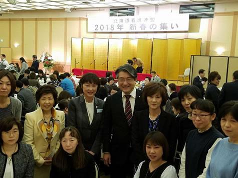 北海道看護連盟新春の集いの中川郁子(ゆうこ)写真