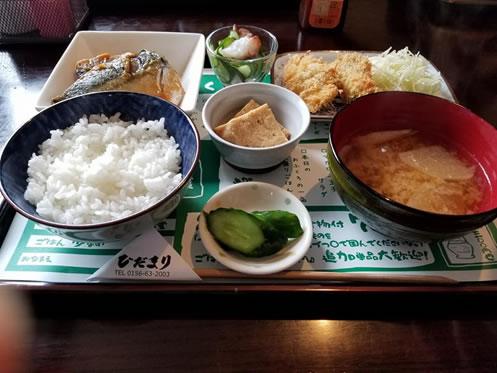 清水町ご挨拶回りの中川郁子(ゆうこ)写真