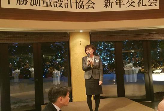 十勝測量設計協会新年会の中川郁子(ゆうこ)写真